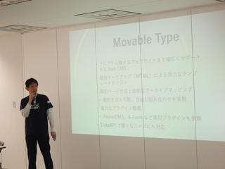 平田様の基調講演