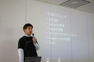 藤本氏のセッション